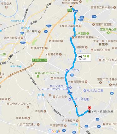 富里インターからのルート図