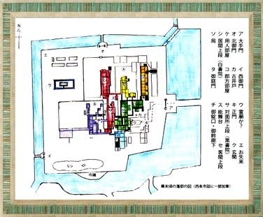 幕末頃の藩邸の図(西条市誌)