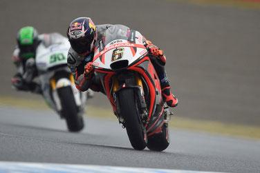 Stefan Bradl in der MotoGP 2015 in Japan