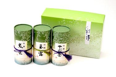 香貴園の詰合せギフトセット/有機肥料・減農薬の緑茶・粉末茶を使ったOEM・PB商品、オリジナル商品ならお任せ!美濃上石津の茶園、平塚香貴園(ひらつかこうきえん)