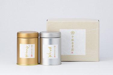 煌めき詰合せセット/有機肥料・減農薬の緑茶・粉末茶を使ったOEM・PB商品、オリジナル商品ならお任せ!美濃上石津の茶園、平塚香貴園(ひらつかこうきえん)