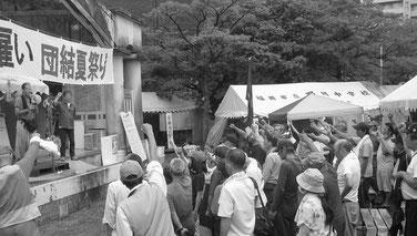 須崎公園での福岡日雇い夏祭り突入集会