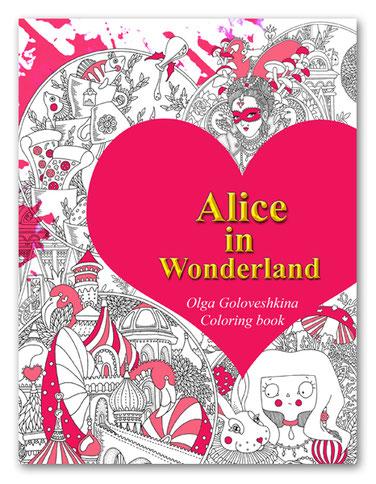 alice's adventures in wonderland lewis carroll illustrator olga goloveshkina