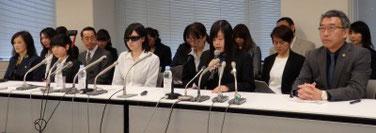 2016/03/30 被害者による提訴方針会見