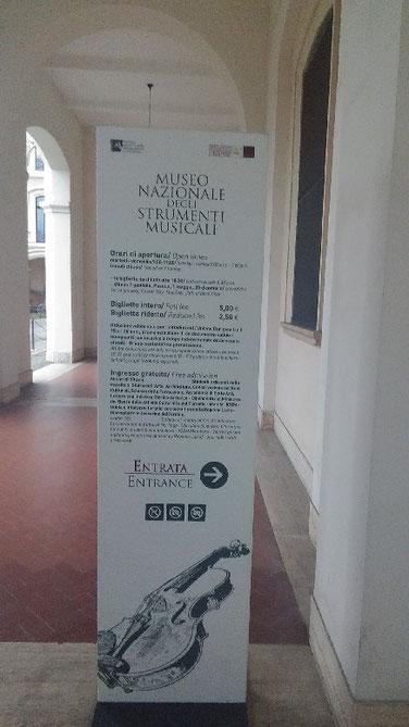 Scopri il Museo degli strumenti musicali