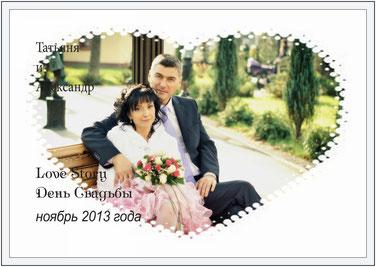 обложка свадебного слайд-шоу - молодожены с цветами