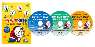 DVDはツルツルした盤面。CDはザラザラした盤面。触って区別できます。
