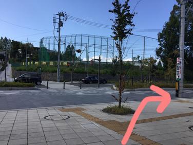 アクセス 国際センター駅出口を出て右側へ進む