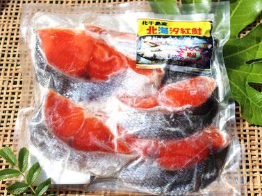 紅鮭切り身写真