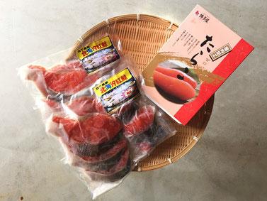汐紅鮭・たらこセット写真