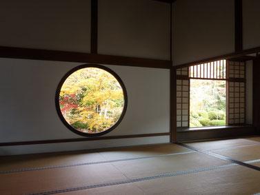 源光庵 迷いの窓、悟りの窓