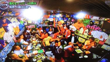 野球居酒屋 newszero3