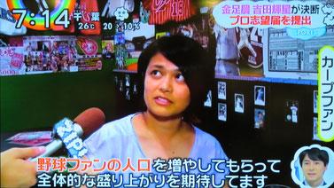 野球居酒屋 ZIP! 3