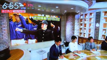 野球居酒屋 あさチャン 1