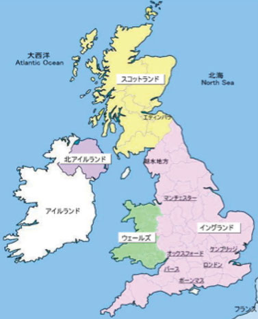 図1 英国の4つの区域の位置図
