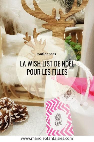 La wish list de Noël pour les filles idées cadeaux manoleo fantaisies article blog