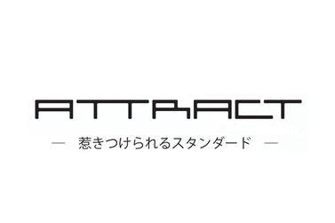 Attract(アトラクト)