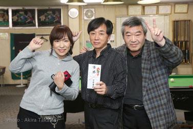 立木利信プロ(中央) Photo : Akira Takata