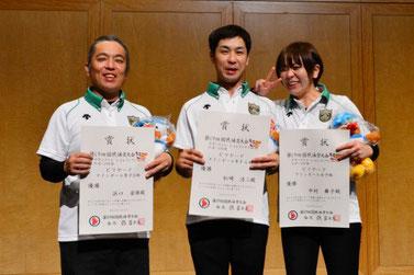 左から、浜口、松崎、中村の各選手