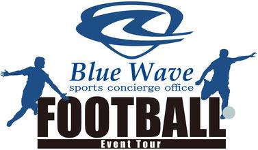 Blue Wave winter league S1 黒潮町集中開催 参加8チーム集合写真
