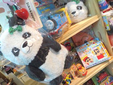 オイルライフ 江古田おもちゃ