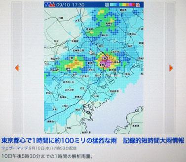 9月10日豪雨、オイルライフ