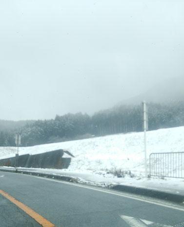 奈良県五條市