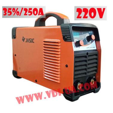 Jasic ARC-250 z230