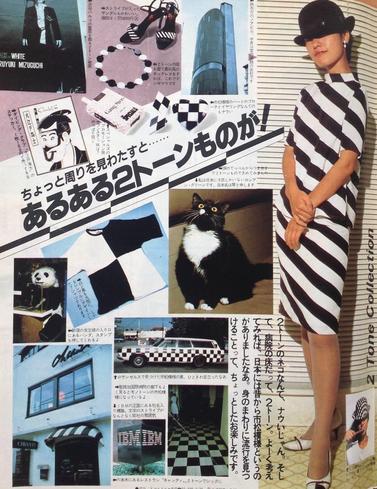 六本木 サーファーディスコ スクエアビル 70年代 80年代  ダンクラ ディスコ イベント DJ  DISCO FUNK SOUL   テクノディスコ