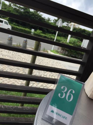 横浜の無責任美容師☆奥条勇紀☆いい仕事には、いい息抜き
