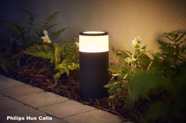 Philips Hue Calla, Apple HomeKit Wegbeleuchtung