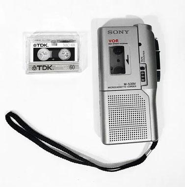 Este tipo de grabadora portátil facilito entrevistas a los periodistas o cómo anotador personal