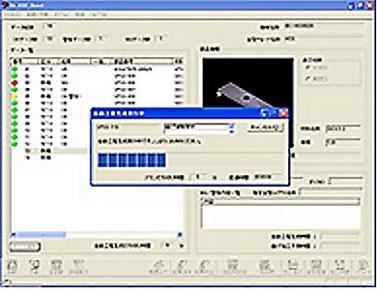 2次元CAD/CAM (AP100)