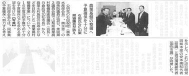 ©公明新聞 2015年7月29日掲載