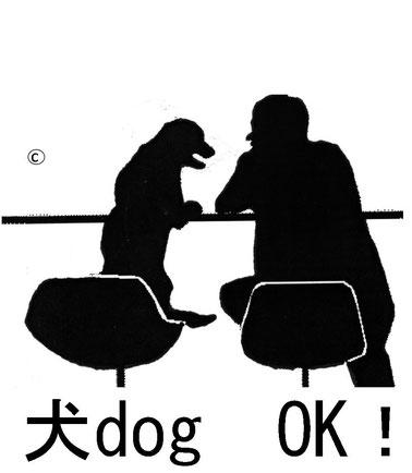 #飲食店カフェ犬ステッカーシール