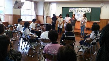大学生と地元中学生との交流