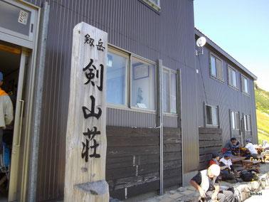 劔 立山 雄山神社