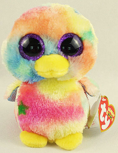 149986d1d90 Possible new Beanie Boo turkey  Feathers - Beanie Boo collection website!