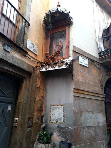 Святая Евлалия Барселонская