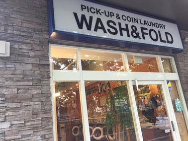 7.右側にコインランドリー『WASH&FOLD』があります。
