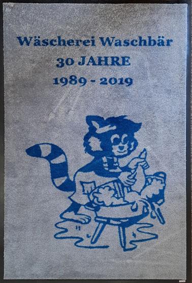 Logomatten Logomatte individuell bedruckt bedrucken selbst fußmatten eingangsmatten schmutzfangmatten matt logo design image 1amatte 1amatten automatten 1amatte.com 1amatten.com
