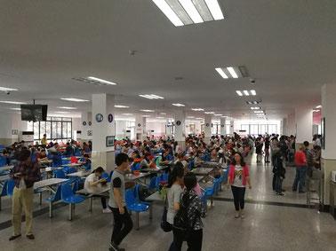 中国上海 華東師範大学 河西食堂