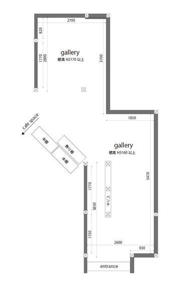 ギャラリースペース図面