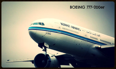 777Boeing Kuwait Airways