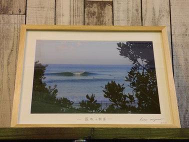 種子島在中写真家 Haruさんの フォトグラフです。