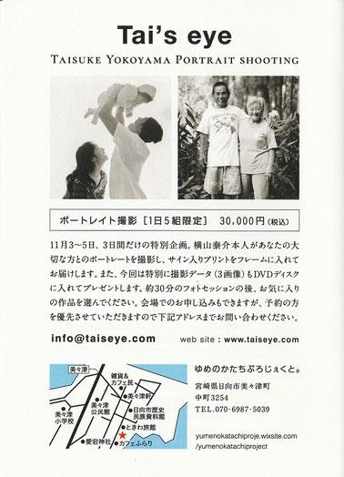 九州ではめったにないチャンスです。