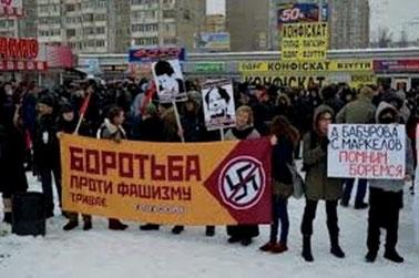 """""""Borotba"""" -  en gruppe oppositionelle kommunister"""