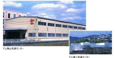 株式会社マム (マム篠山流通センター)