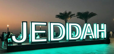 Jeddah, the largest port on the Red Sea, becomes H-L's regional hub  -  photo: nh