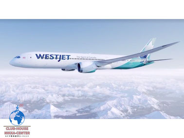 Photo via WESTJET